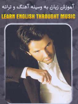 آموزش زبان بوسيله ترانه و آهنگ